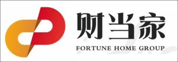 财当家财税咨询有限公司简阳分公司