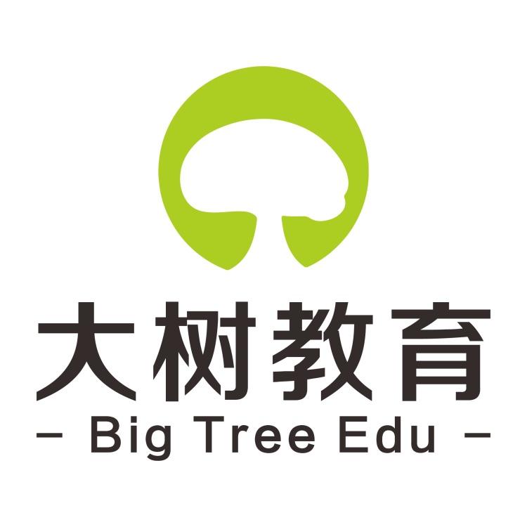 贵州大树旺旺教育咨询有限公司