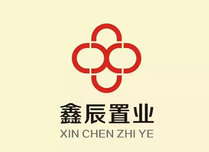 十堰鑫辰置业有限公司