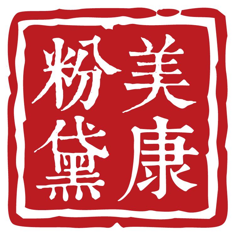 洪泽天香生物科技有限公司