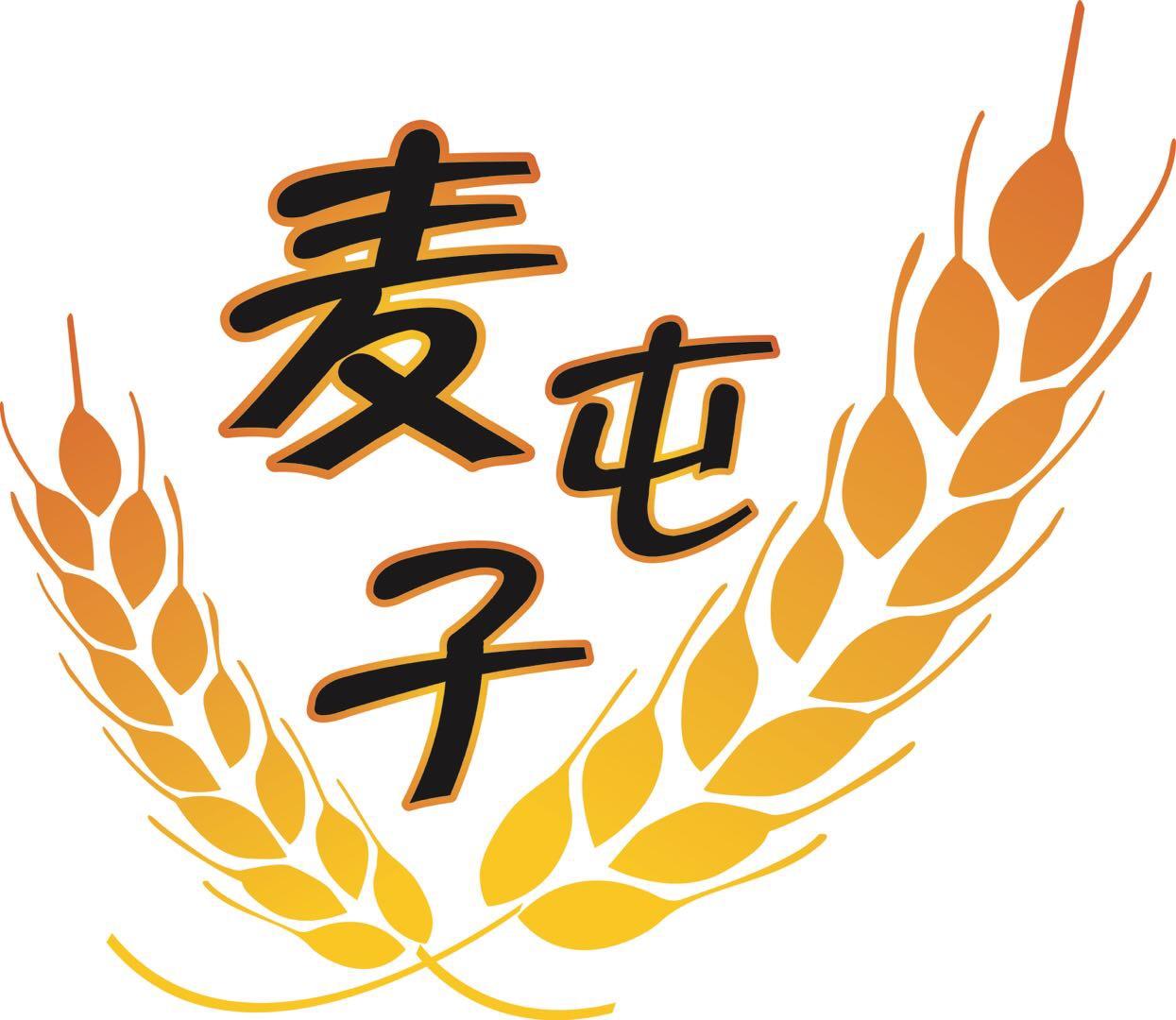 九江麦屯子食品有限公司